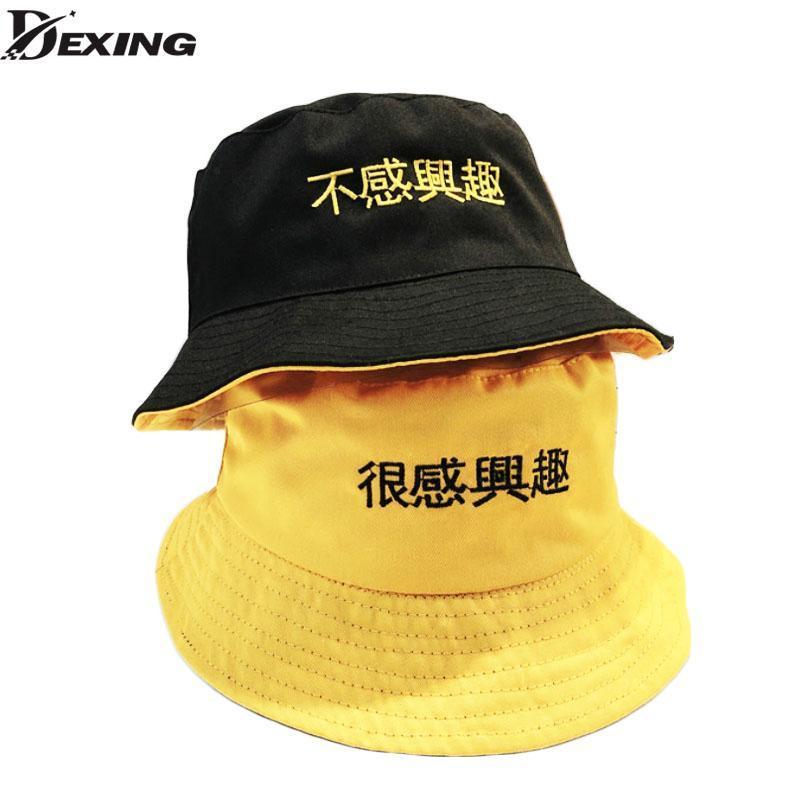 Dois reversível Side Bucket Hat Moda Unissex Bob Caps Hip Hop Gorros Homens Verão Caps amarelo Beach Sun Pesca Chapéu Panamá