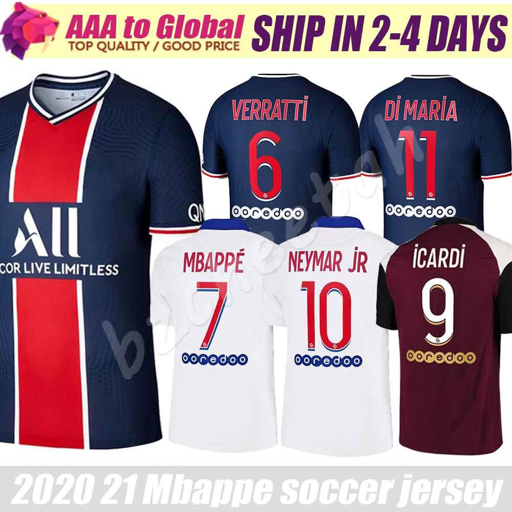 MBAPPE ICARDI Футбол Джерси 20 21 Maillots de Футбольные Рубашки 2020 2021 Kean Verratti Мужчины + Детский Комплект Униформа Enfants Maillot