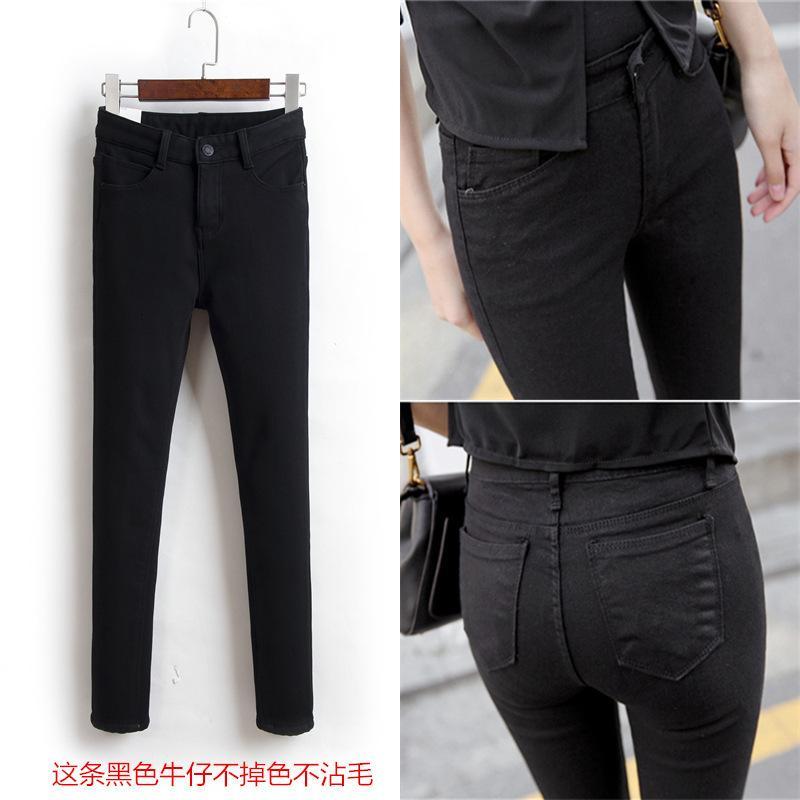 Черные плюшевые джинсы женские высокие талии маленькие ноги, 9-точка, стрит, тонкий, стройный, новая мода осенью и зимой