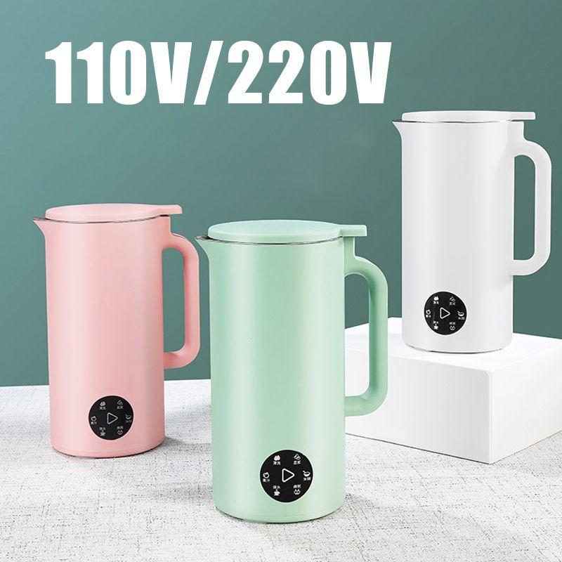 110V / 220V Soymilk Maker Mini Электрический соковыжималки Blender автоматическое отопление соевое бобовое молоко машина рисовая паста производитель фильтровая без фильтра 350мл W1231