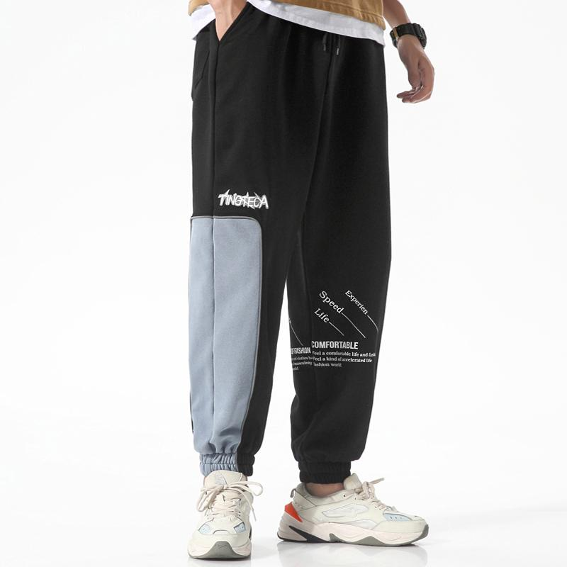 2020 Knöchellangen Sweatpants Streetwear Frühling Herbst Hip Hop Harem Hosen Herren Casual Koreanische Übergröße Joggers TROUERS LJ201103