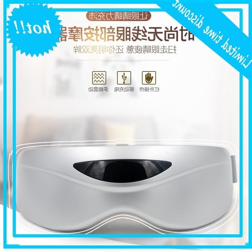 New infrared induction massage gesture frequency conversion massager wireless fashion eye protection instrument