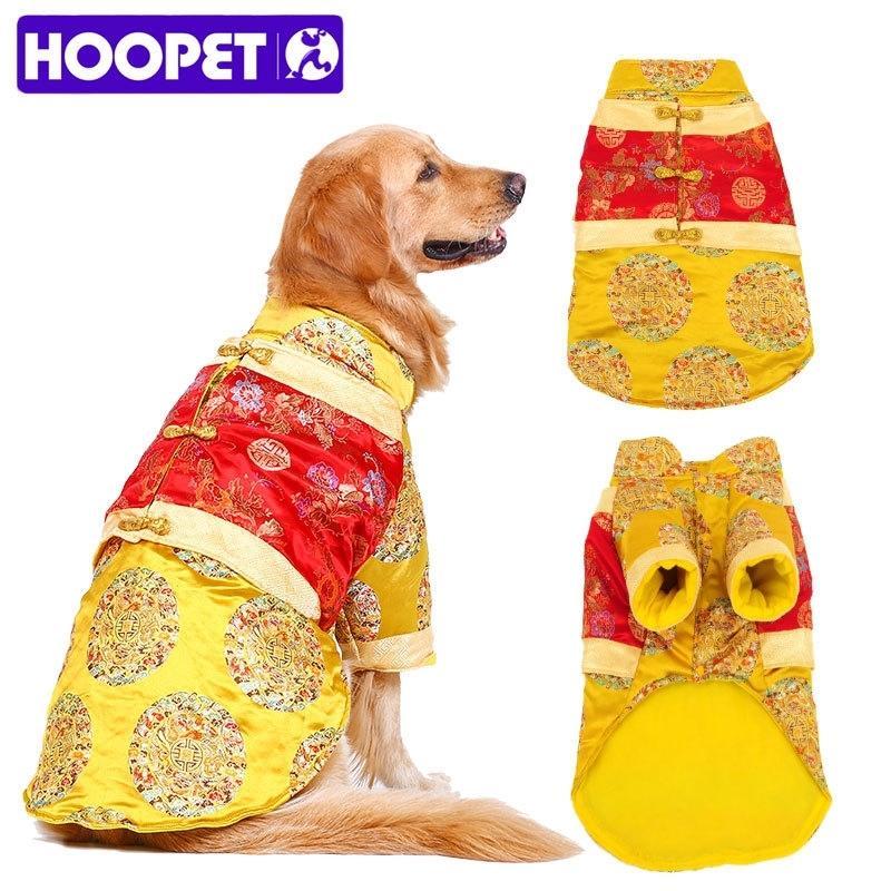 Hoopet Pet Köpek Kedi Çin Yeni Yıl Geleneksel Tang Takım İki Ayak Giysi Sonbahar Kış Pamuk-Yastıklı Giysi Y200330