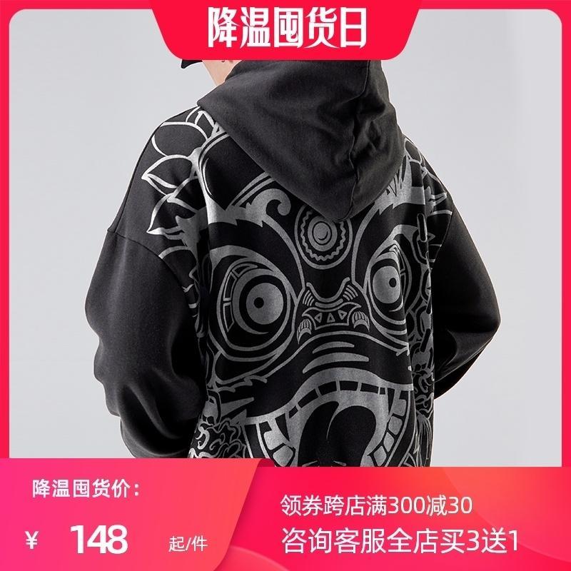 Guochao, im chinesischen Stil, inspiriert LöweHoodie, Straße Hip-Hop-Aufmaß, modischen Mantel, bedruckte Pullover, Mode Plüsch Männern