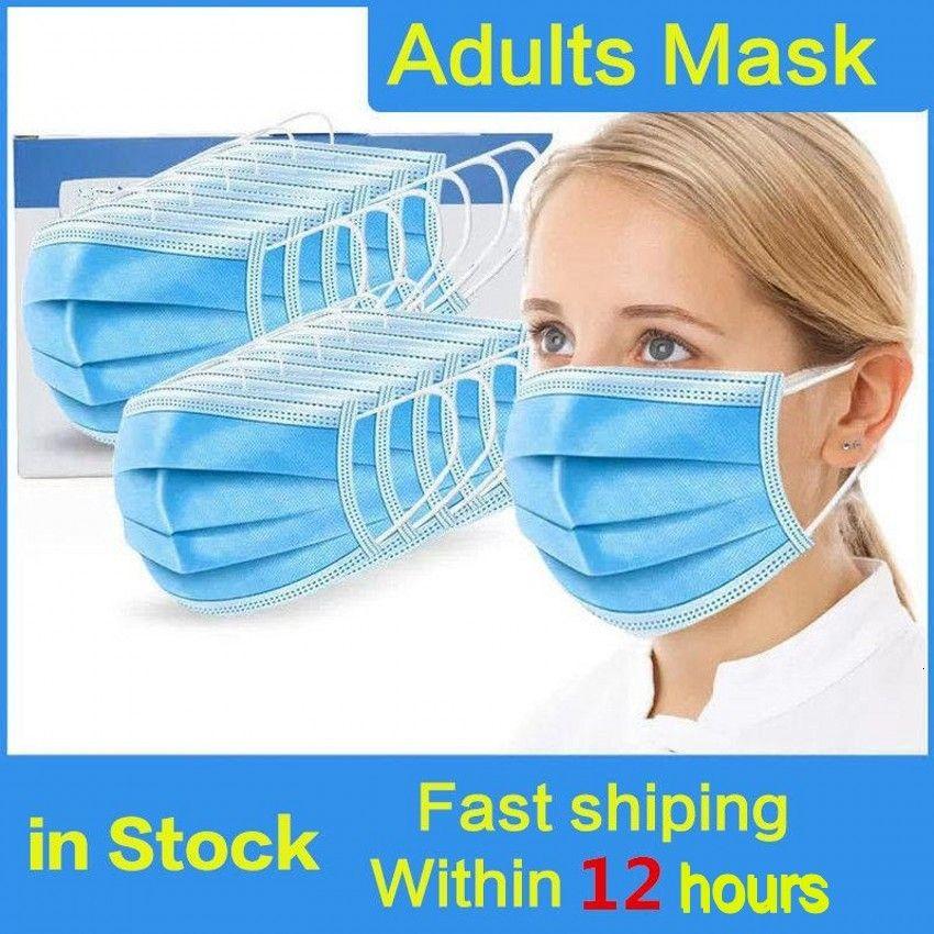 Gesicht 3 Schicht-Ear-Loop-Mund-Masken-Abdeckung 3-Ply Non-woven Einweg-Staub weiche atmungsaktive Maske Außenteil