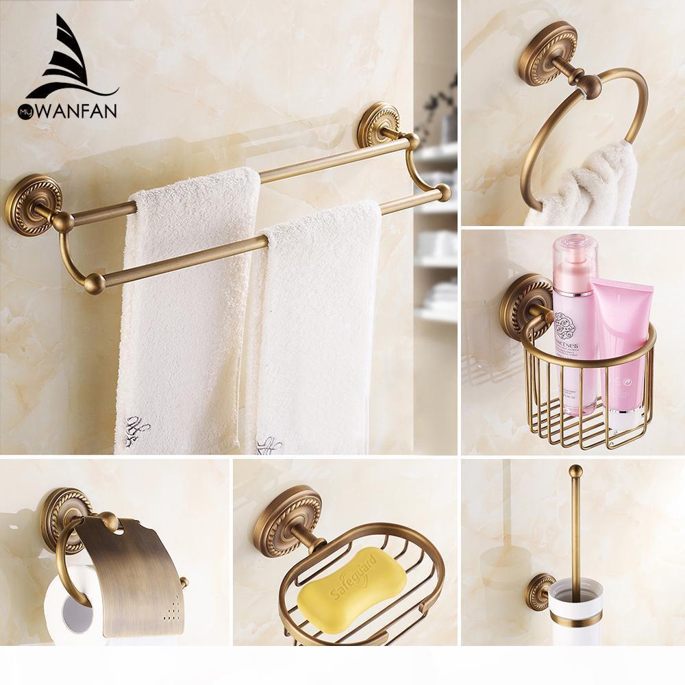 Аксессуары для ванной комнаты Ванна Оборудование Установить цвет держатель для туалетной бумаги для полотенец держатель ткани держатель чашки крюк робы Hj 1300f bbyOhB wrhome