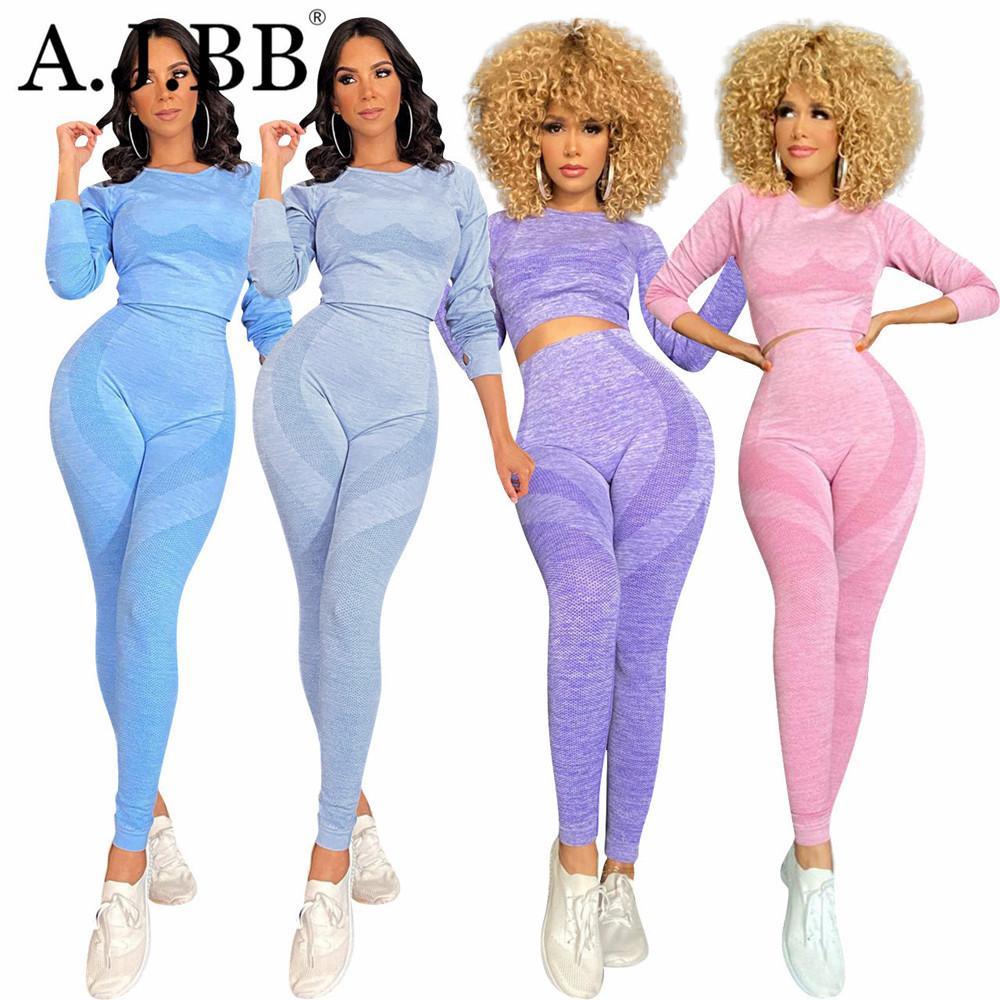 Automne 2020 Nouveau mode Solide Couleur Sport Costume Slim Fit-O manches longues T-shirt et pantalon de Set deux pièces de femmes