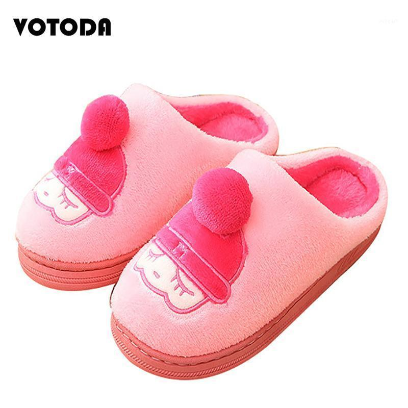 Hot Winter Lovers Home Slippers Cute Cartoon Animation Indoor Slippers Non-Slip Soft Warm Ladies Bedroom House Cotton Shoes1