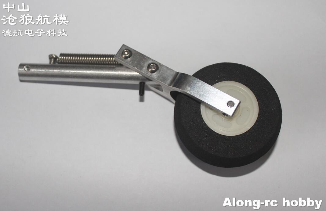 2021 130mm Kneeling Landing Gear Worm Shock Damping Tripod Suitable For Rc Model Aircraft Jet Plane Diy Part From Alongrc 10 09 Dhgate Com
