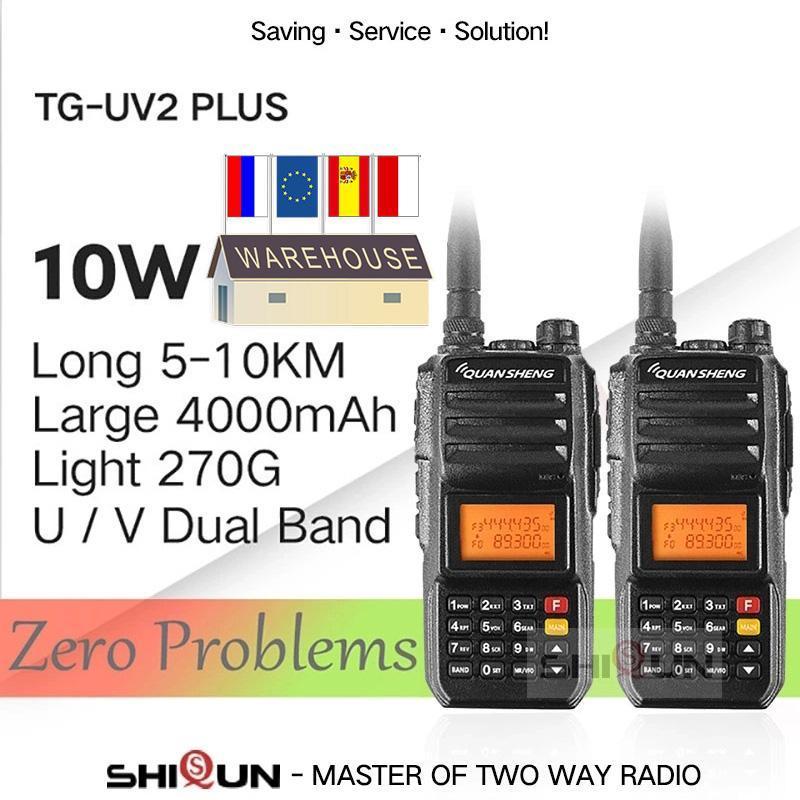 Супер 2PCS Quansheng TG-UV2 Plus 10W Long Range Talkie Walkie 10KM 4000mah Ham Radio 10 KM УКВ Dual Band Ham Radio 10watts