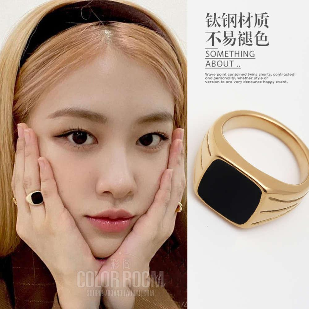 Park Choi Ying Rose Aynı Yüzük Accsori Lisa Takı Serin Rüzgar Endeksi Parmak Titanyum Çelik Siyah Kadın Blackpink