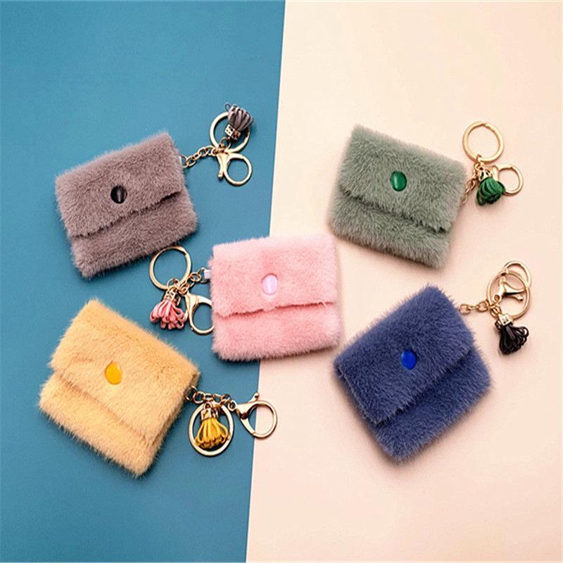 Творческие Мини Портмоне Keychains Девушки Популярные Симпатичные конфеты цвета монет ключеник Подвеска кабеля для передачи данных для хранения сумки Основные Подарки Сеть 10 цветов