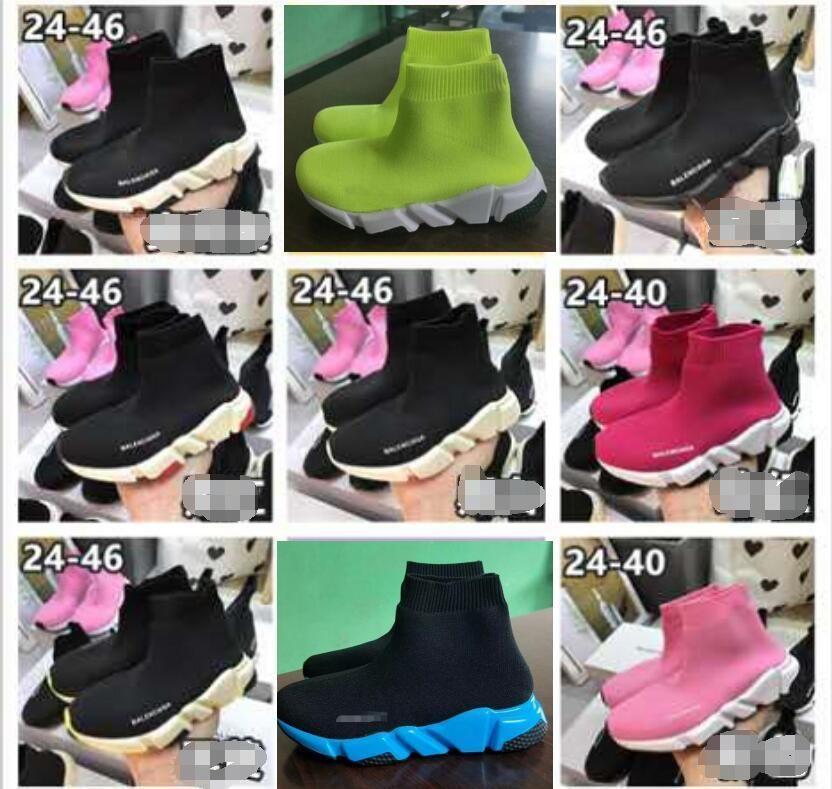 Livraison gratuite Enfants Chaussettes Bottes enfants Chaussures Casual Flats Vitesse Entraîneur Sneaker Garçon Fille haute -Top Chaussures de course Mixed Colo