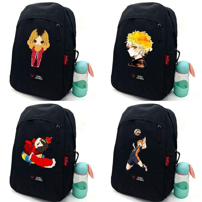 Animado Haikyuu !! Bolsa de hombro del recorrido Impreso Mochila voleibol School Boy lienzo adolescente Schoolbag Doble