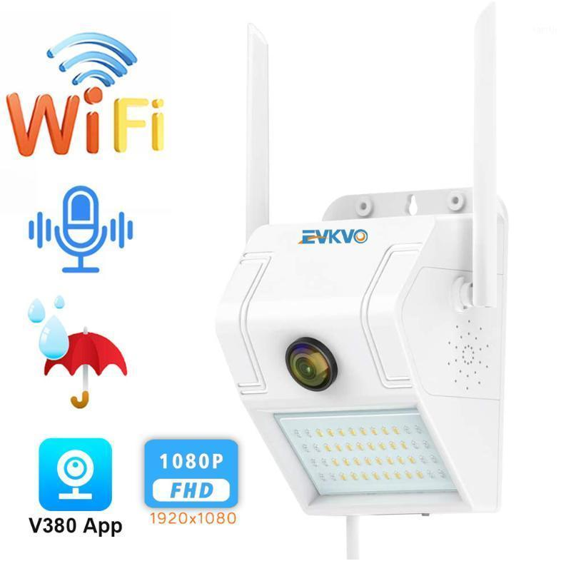 1080P Wireless WiFi IP Camera Wide Angle Security Camera Night Vision Wall Lamp Street Light Outdoor Waterproof Audio1