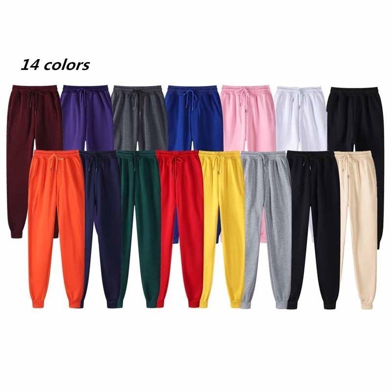 Men's Pants 2021 Solid Color Casual Men Brand Fashion Drawstring Full Length Slim Harajuku Style Pencil Male