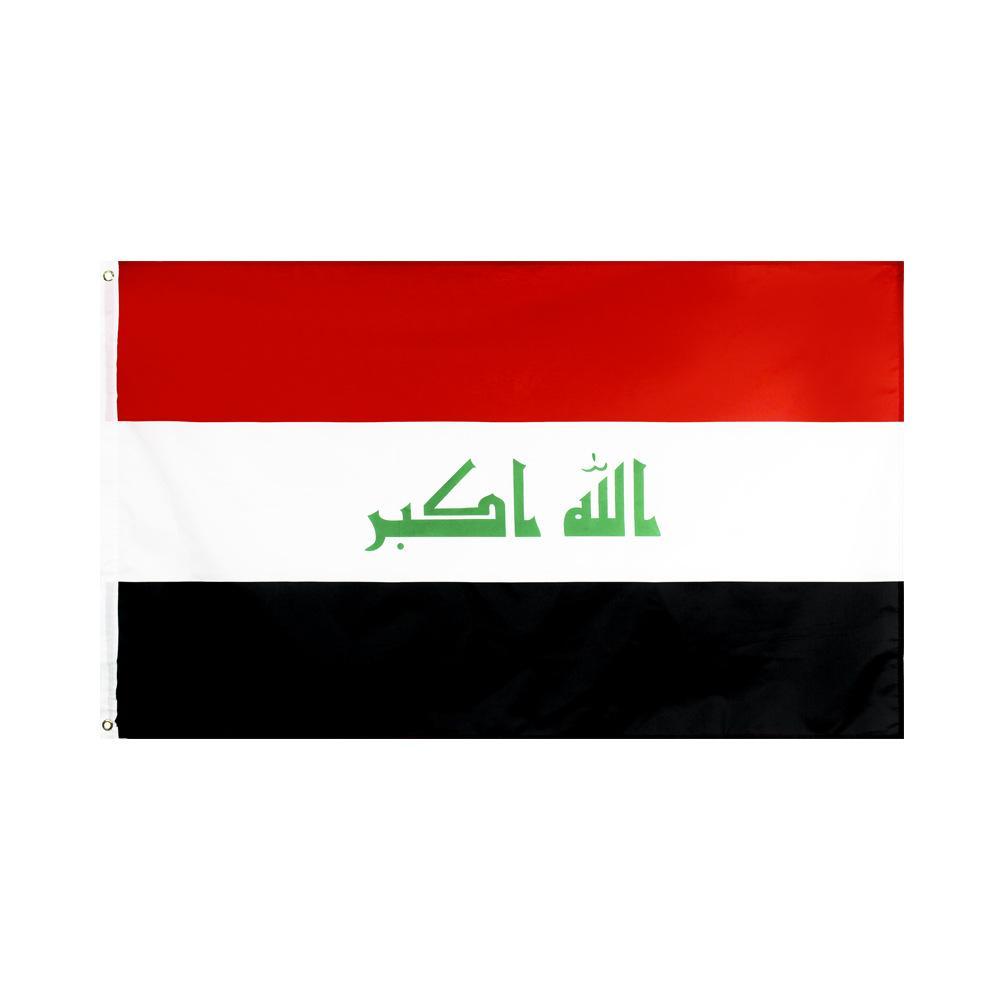 Trasporto libero nelle azione 3x5ft 90x150cm Iraq Paese Bandiera Irak IQ Bandiera nazionale per interni ed esterni Banner