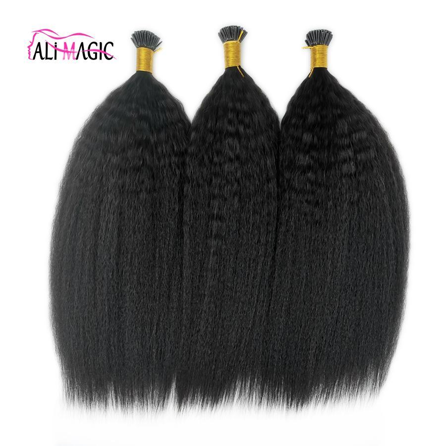 Hohe Qualität verworrene gerade spitze ich Haar-Verlängerungen Remy Menschen Virgin Corase Yaki Keratin vor-verbundenes Haar-Verlängerungen haften I-Spitze-Verlängerung