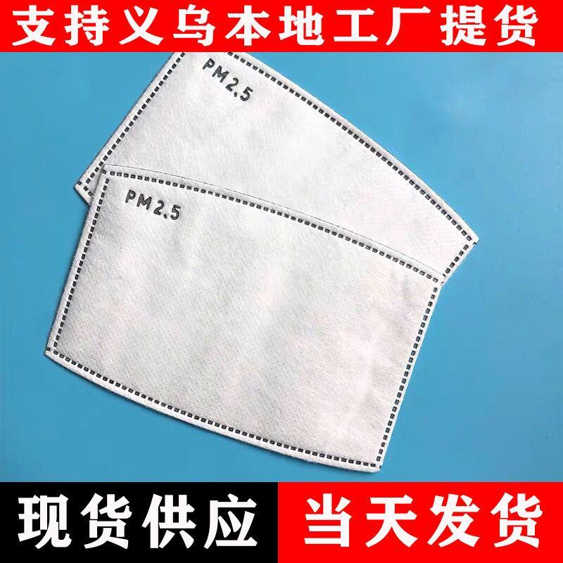 Mask PM2.5 5-Lagen-Schutzfilterelement Aktivierter Kohlenstoff 2-Schicht Schmelzende Geblasene Dichtungsstaubsteuerung