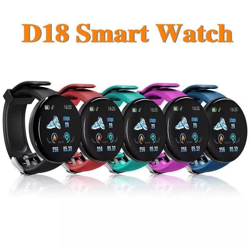 D18 스마트 팔찌 피트니스 트래커 Smar 시계 혈압 손목 밴드 스크린 스포츠 - 소매 상자가있는 스포츠 시계