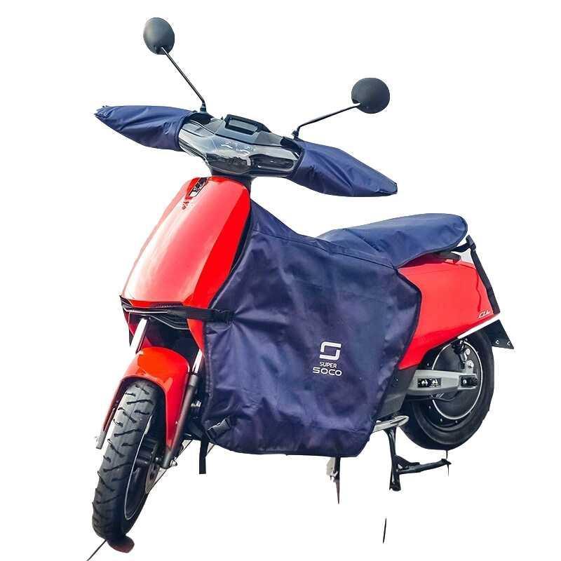 Leg Capa Para Moto Blanket Knee Warmer chuva proteção contra o vento à prova de vento impermeável Quilt Inverno Para SOCO CU