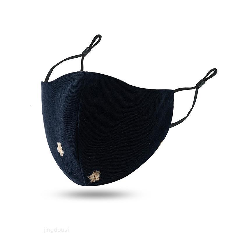 Masque DHL DHL pour la boucle pour l'expédition Réglable Ear Broderie Visage Réutilisable Respirant Respirant Couvre-bouche lavable Masques de fête anti-poussière Kimter-X8MN