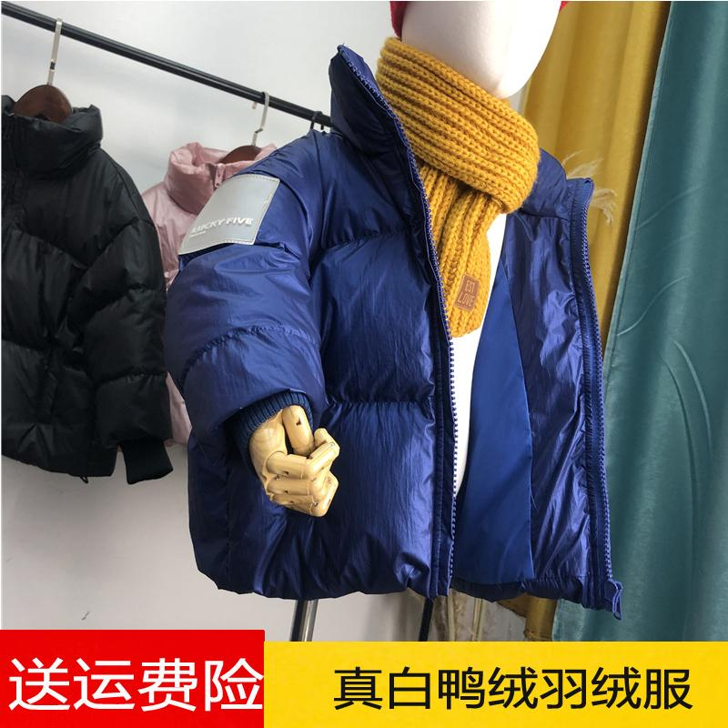 SOLDE saison de la nouvelle veste vers le bas, garçon longue épaissi, fille, moyenne et grande coréenne vêtements pour enfants