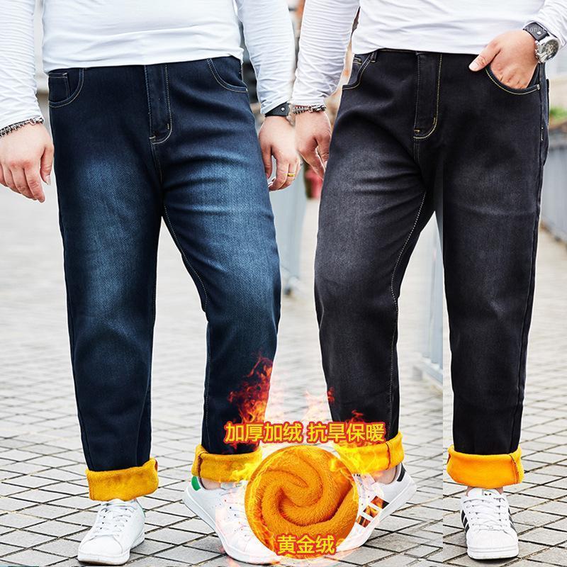 Marke Herren Winter Stretch Verdicken Jeans Warme Fleece Hohe Qualität Supergröße Jeans Hosen Hosen Größe 28-48 Heißer Verkauf1