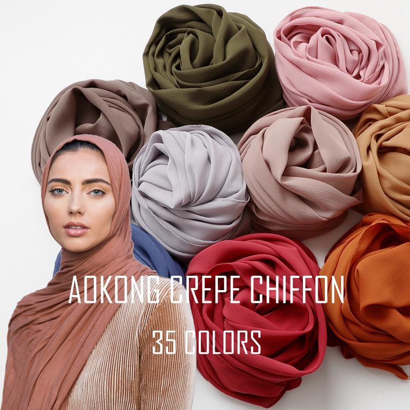 10pcs/lot women solid plain crepe chiffon hijab scarf wraps soft long islam shawls muslim crinkle chiffon scarves hijabs 1018
