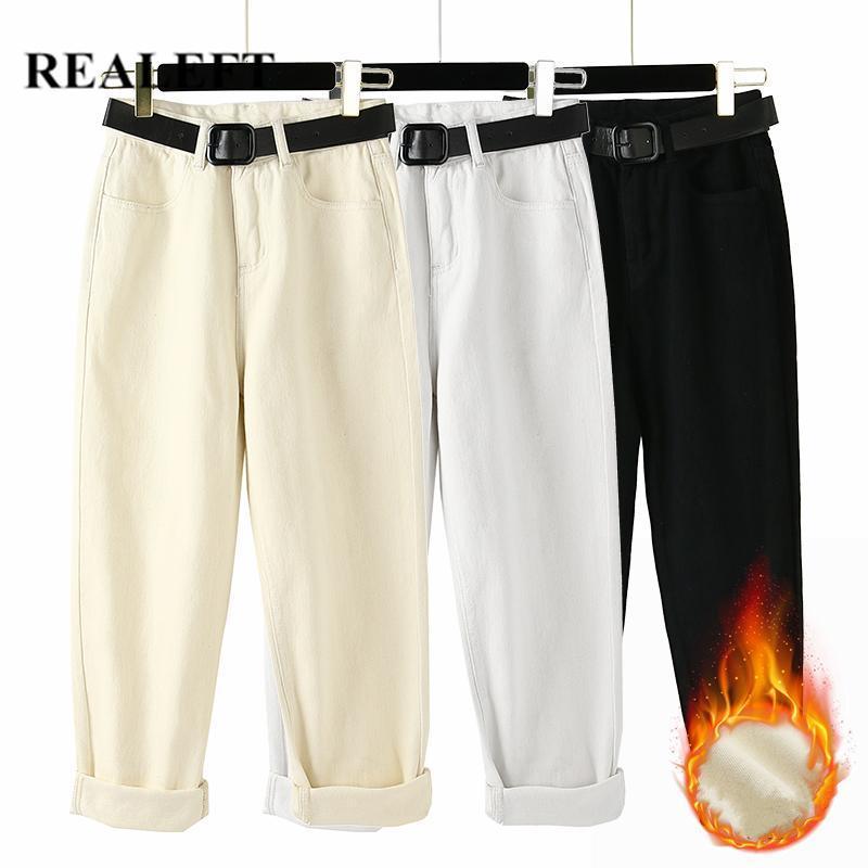Realeft 2021 Novo Outono Sólido Denim Calças Mulheres Cintura Alta Harem Calças Soltas Calças de Jeans Calças Casual Streetwear Pantalon Femme