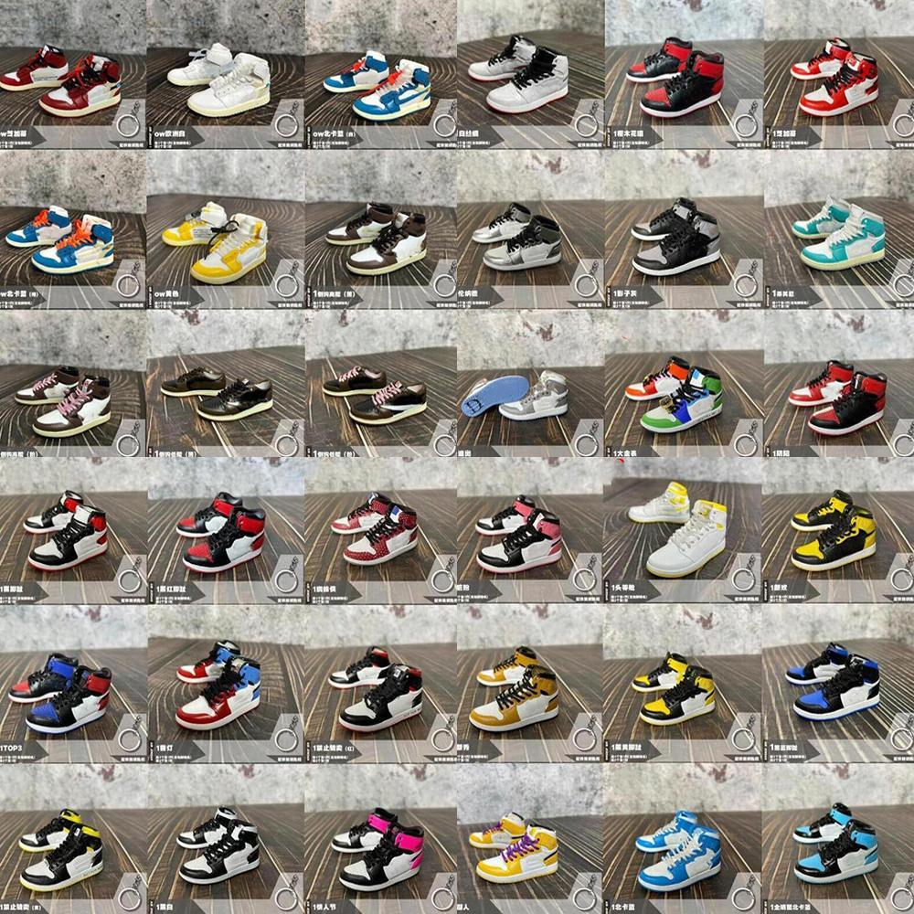 Nouveau mini stéréo stéréo Sneaker Keychain Femme Hommes Kids Key Bague Cadeau Chaussures de Prestige Porte-clés Voiture Sac à main Chaussure Chaussures de basket Basketball Porte-clés