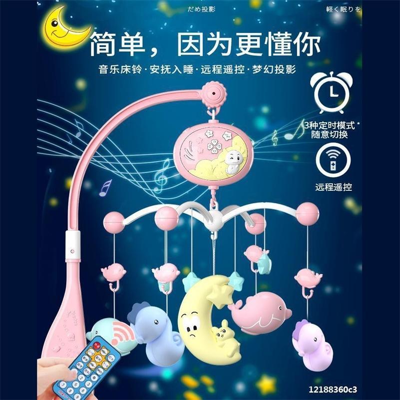 Juguete de cuna de bebé 0-12 meses Recién nacido Caja musical Proyección Campana bebé Belva con raquetes de animales Aprendizaje temprano Niños juguetes educativos 201224