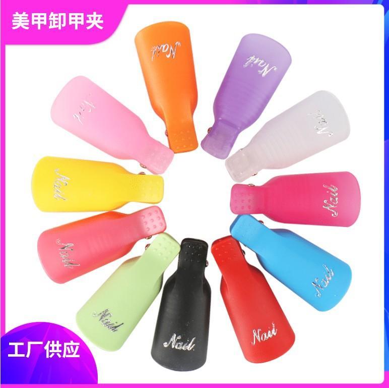 Plastik Kapalı Kapat Klip UV Jel Lehçe Sökücü Wrap Aracı Tırnak Sanat İpuçları Parmaklar için 10ppcs Set 11 Renkler