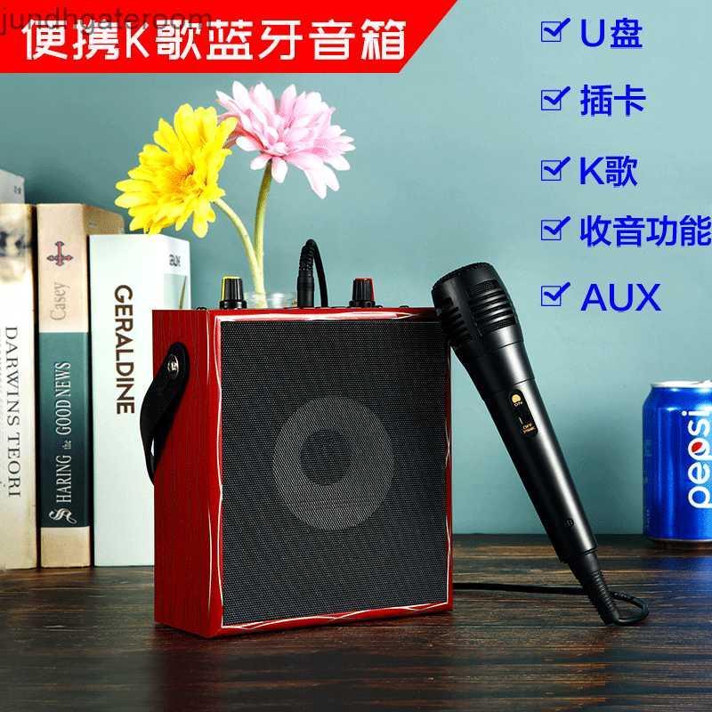 U K10 Novo Home Portátil Bluetooth Speaker Disco Plug-in Cartão Pequeno Alto-falante Quadrado Tenda