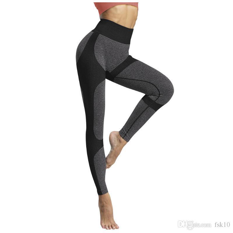 Gym Strumpfhosen Frauen-nahtlose High Waist Yoga Gamaschen Hip-up hygroskopisch Sport Pants Sexy Yoga-Hosen-Gamaschen für Fitness Nepoagym