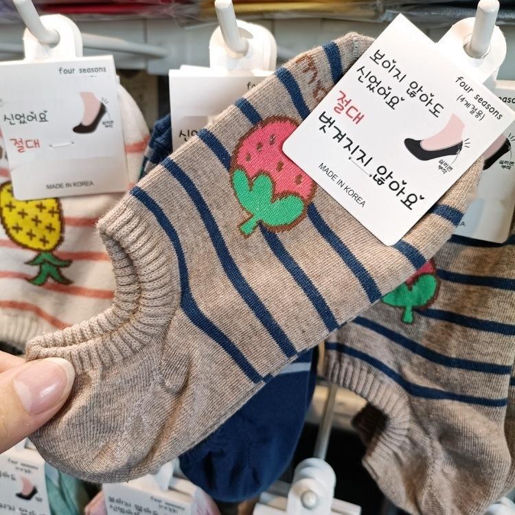 Barca invisibili bello della frutta poco profonde calzini invisibili estate sottile antisdrucciolevoli cotone della Corea East Gate donne calzini Ifruq