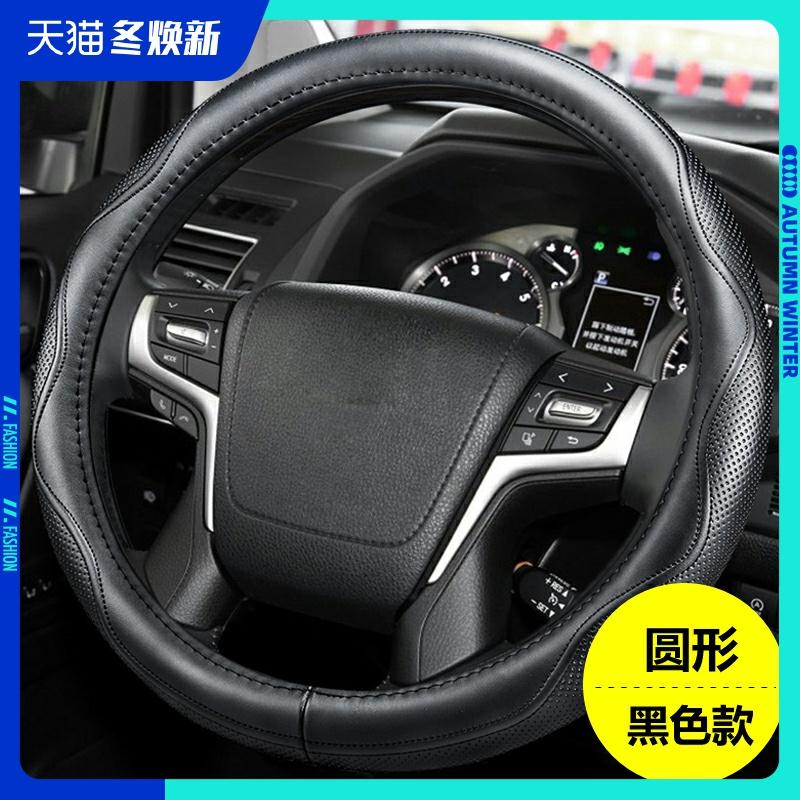 Suitable for Chevrolet Carbon Fiber Covos car steering wheel cover new Cruze Sail grip cover 16/17/18/19