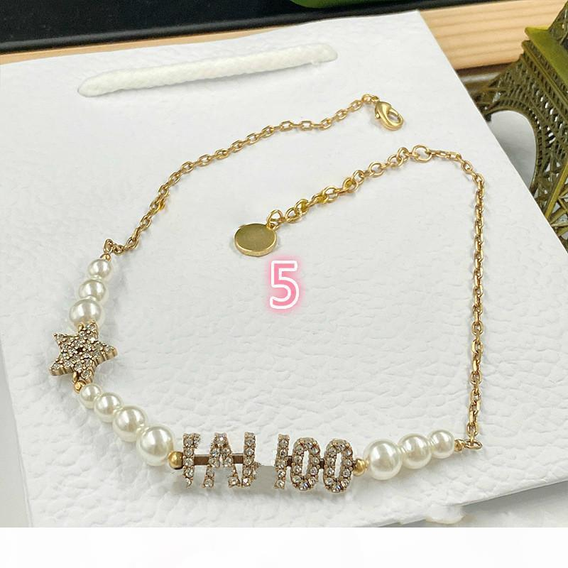 Light Luxury High Texture D Dijia Neue Internet Celebrity CD Brief Perle Armband Halskette Damenmode