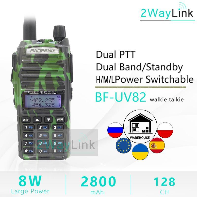 8W Baofeng UV82 8Watts Портативный Ham Radio 10 KM Baofeng UV 82 8W Walkie Talkie 10 км UV82 Камуфляж уф-9R плюс два способа радио