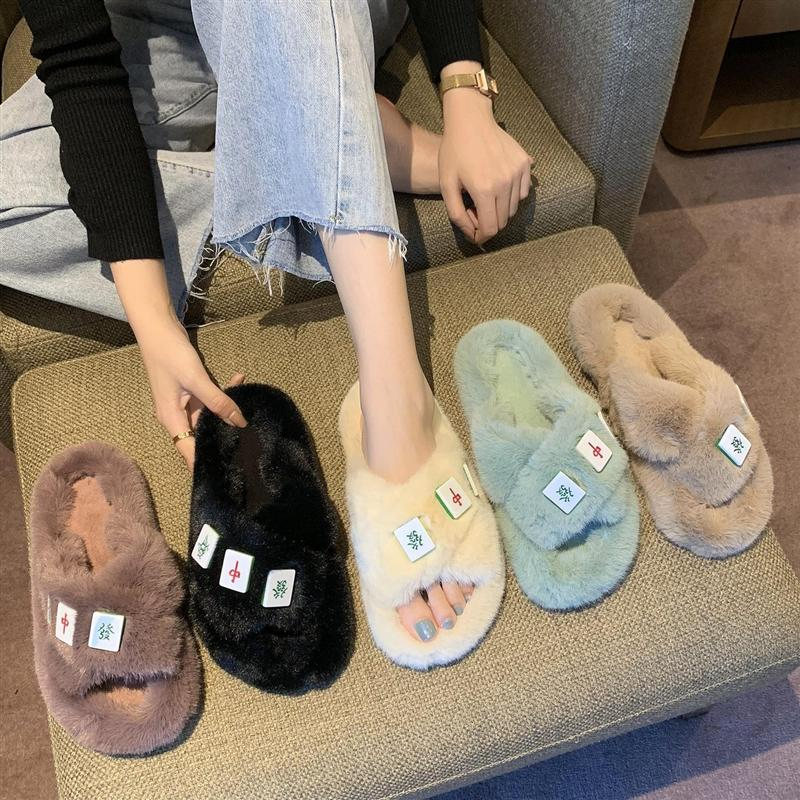 eLkno Frauen Wolle Fell Hausschuhe für Frauen tragen Herbst und Winter 2020 neue Online-rote Mode vielseitig und schön Quer Wolle Pantoffeln in f