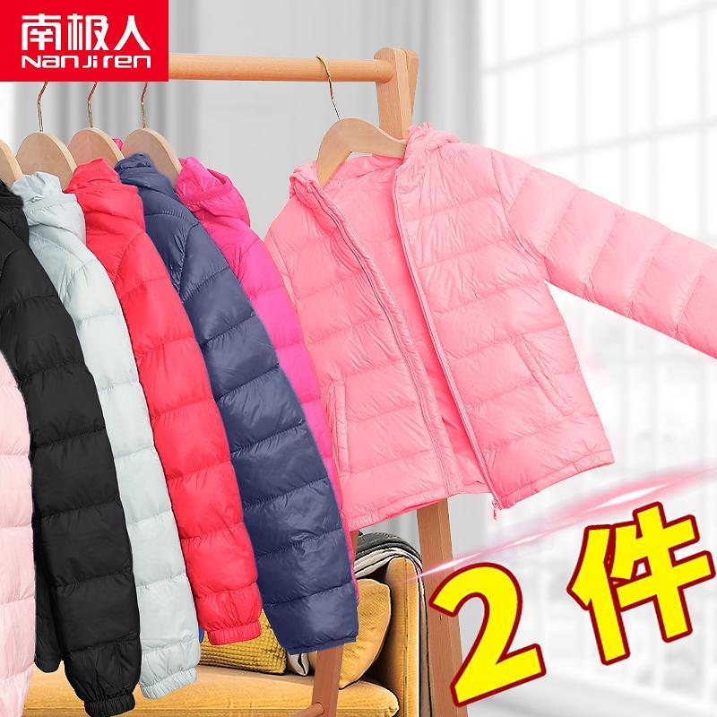 Kız aşağı ceket orta çocuk sonbahar ve kış ceket çocukların dışarı uzun 2020 yeni bebek yabancı tarz giyim