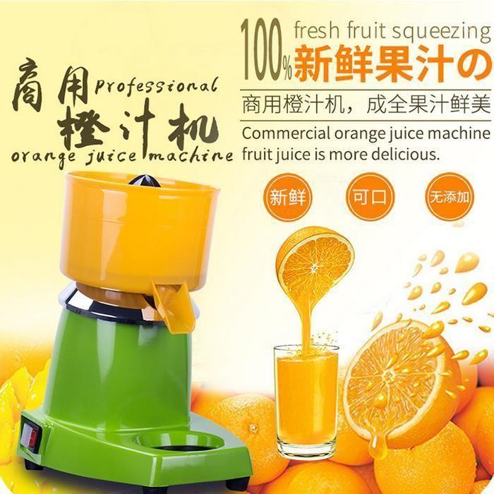 Juicers Electric Citrus Fruit Squeezer Orange Lemon Lime Extractor Machine1
