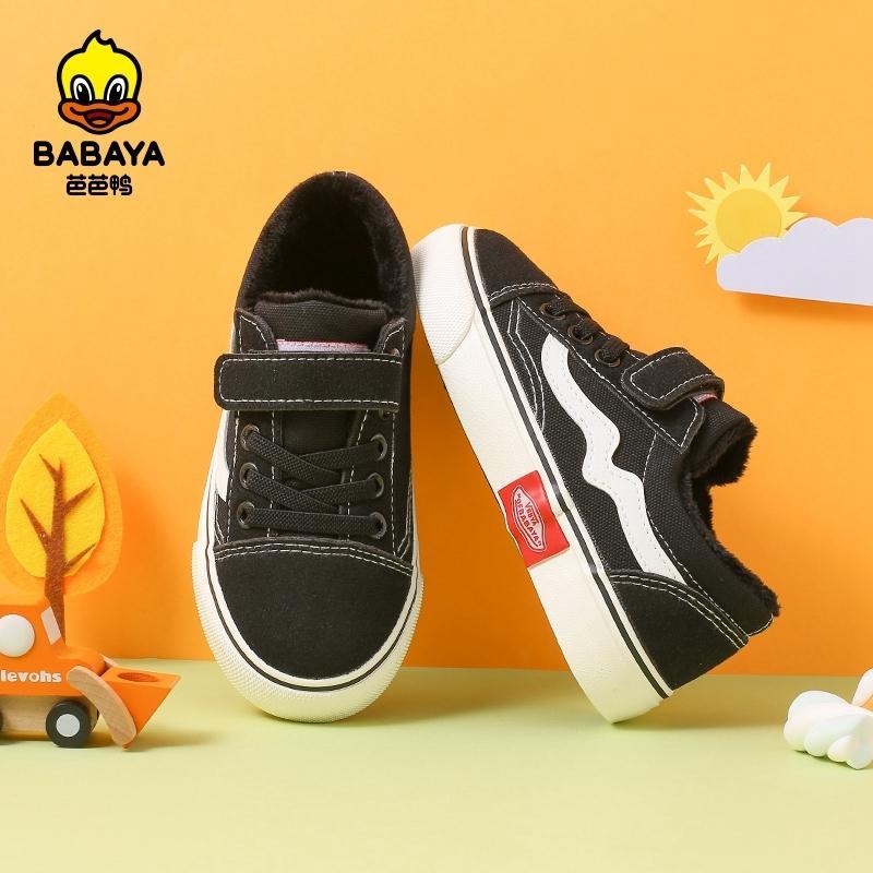 Babaya cotone dei bambini dei ragazzi di tela peluche addensato ragazze caldo inverno 2020 Kids Shoes per Girl