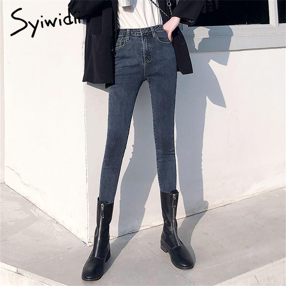 Jeans gris mujer mujer alta cintura mujer flaca moda coreano recubierto denim lápiz pantalones estiramiento jean negro más tamaño 2020 nuevo LJ200819