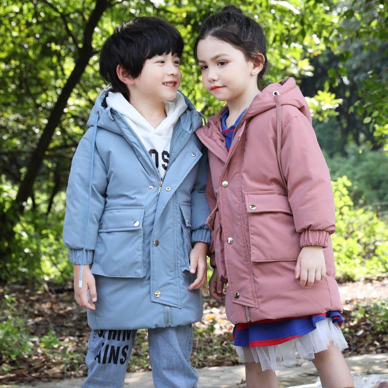 Autumn And Winter New Children's Down Wear Medium And Long Thickened Children's Down Wear Boys And Girls' Down Wear