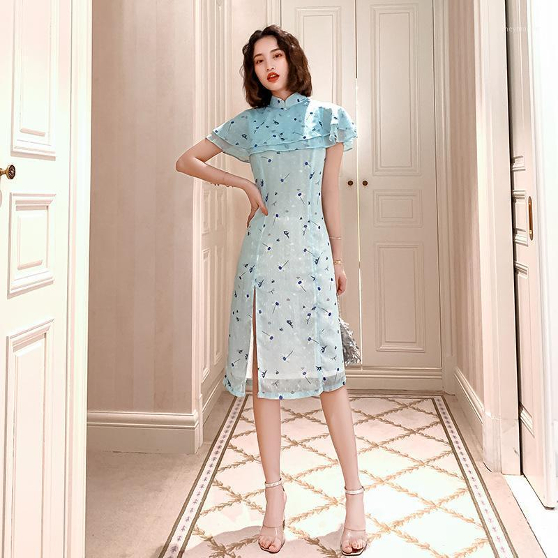 Sweet Vestidso Lady Cheongsam Novelty Prom Party Dresses Gown Chinese Style Elegant Lace Qipao 2XL1