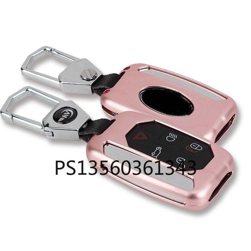 Convient à la clé Land Rover Key Case Discovery Sport Range Range Rover Evoque Coque en alliage d'aluminium Coque en alliage d'aluminium