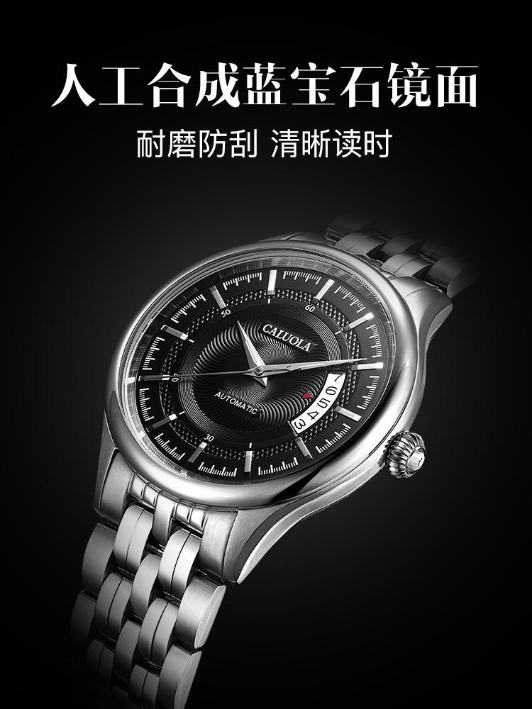 Caluola подлинные мужские часы бизнес-автоматические механические часы водонепроницаемый тонкий сталь сталь 2020 новая часы мужская мода