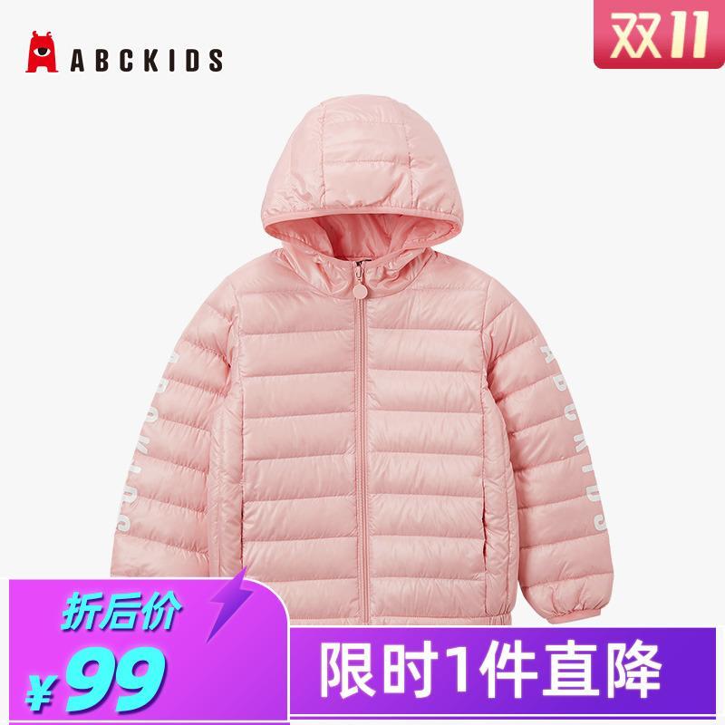 Abckids inverno indossare nuovi ragazzi e ragazze studenti piumino per bambini con cappuccio a breve