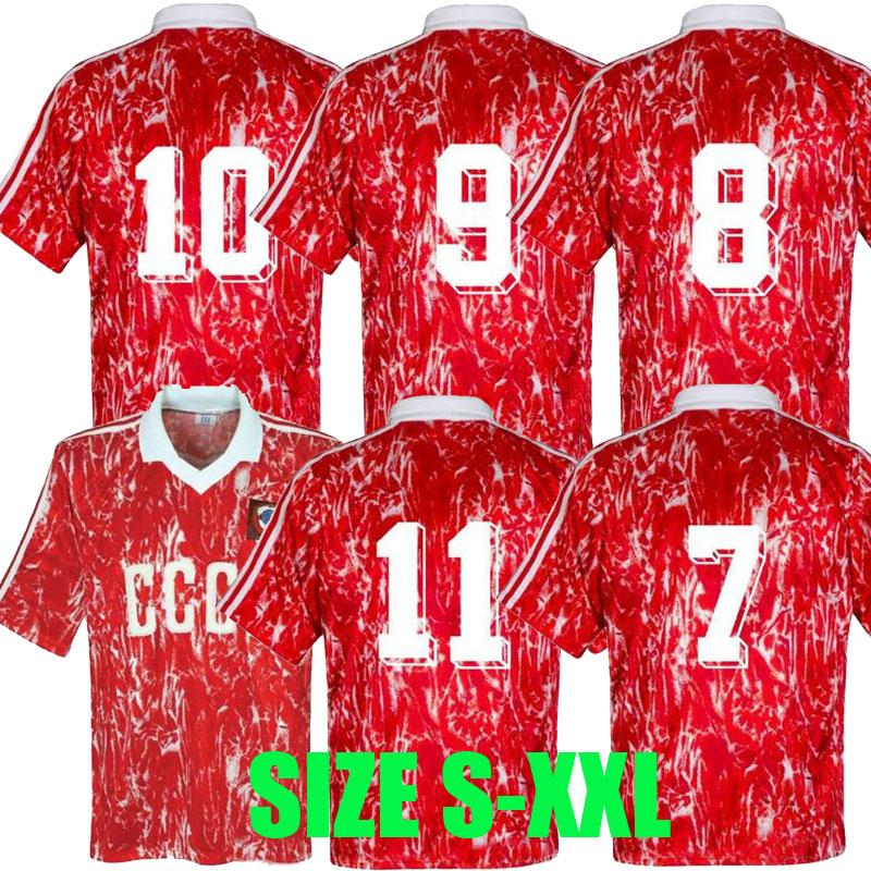 1990 الاتحاد السوفيتي الرجعية كأس العالم لكرة القدم جيرسي 1989 1991 الاتحاد السوفياتي أبيض أليينيكوف بروتاسوف زافاروف بيلانوف كلاسيكي خمر لكرة القدم